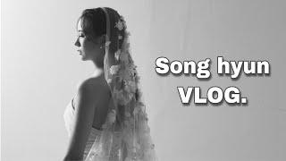 [vlog] 프리랜서일상 | 결혼준비 | 웨딩촬영사진 …