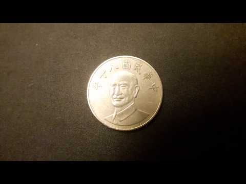 Coins : Chinese 10 Wen Coin