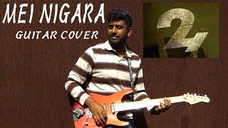 Download Hindi Video Songs - Mei Nigara   Guitar Cover   24  Ashwin Asokan   Sid Sriram   A R Rahman