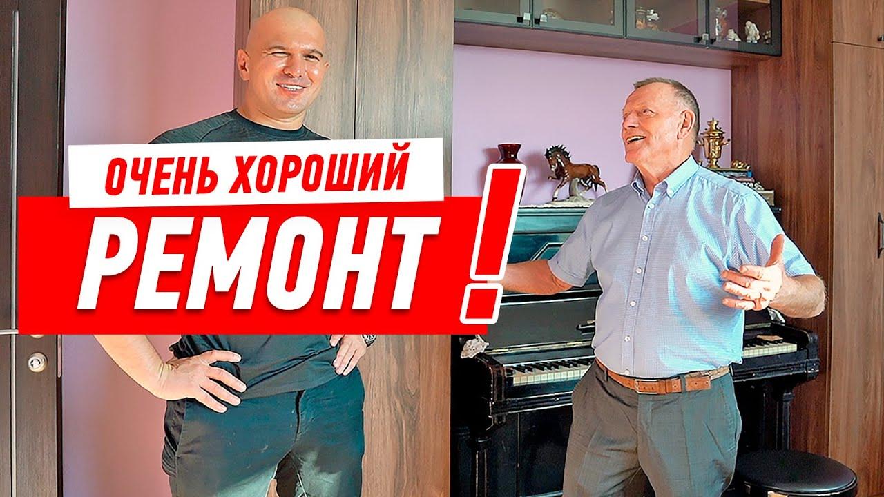 Ремонт двухкомнатной квартиры «под ключ» от мастеров Алексея Земскова