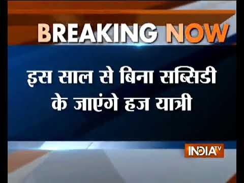 Union government withdraws subsidy to Haj pilgrims