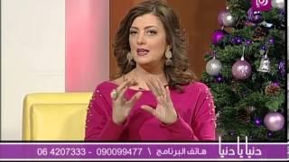 رزان شويحات والاخطاء الشائعة في الريجيم | Roya