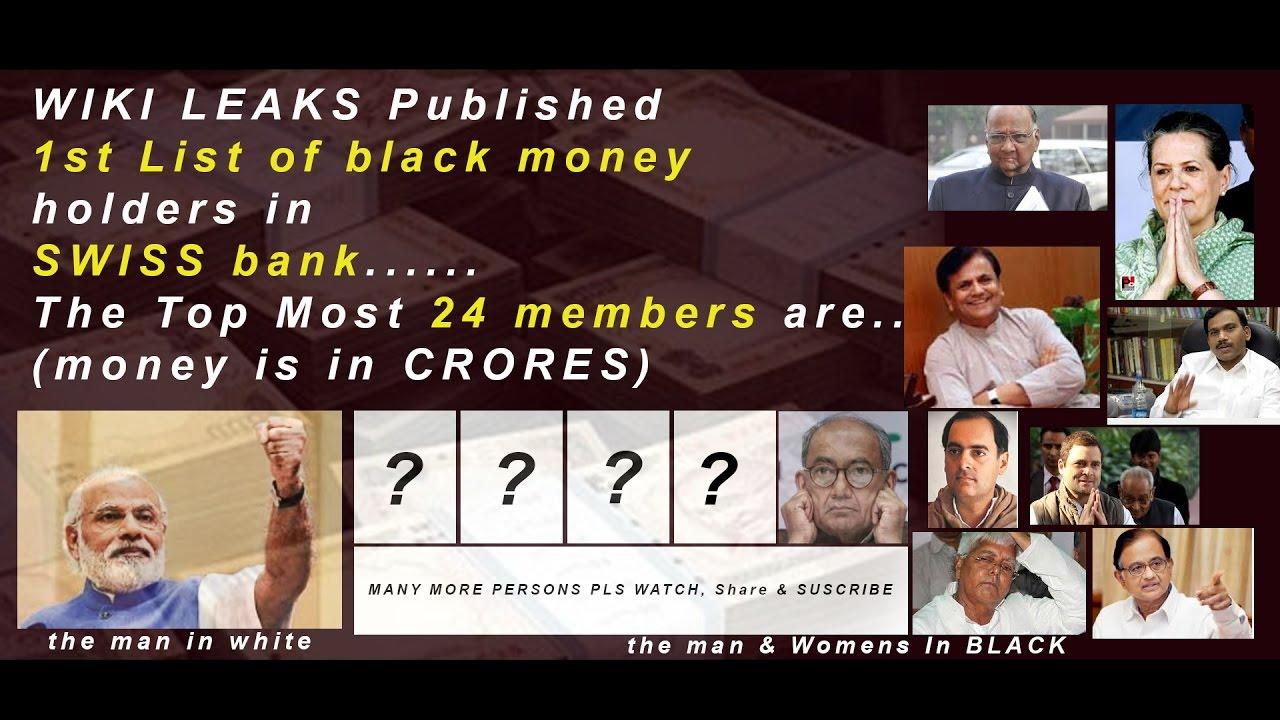 Undigestible news WIKI LEAKS Published 1st List of black ...