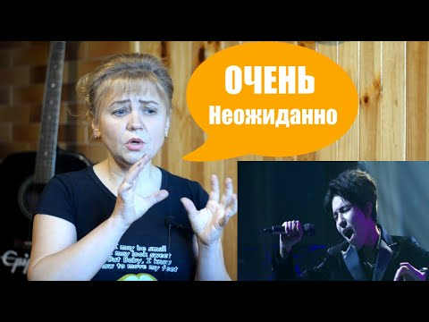 Реакция на Димаш Кудайберген - Самалтау ( Dimash Kudaibergen | Reaction)