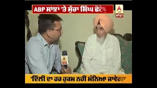 Sucha singh chotepur to rejoin AAP Watch full interview