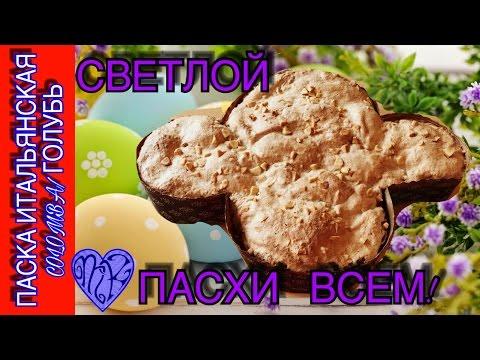 Простой рецепт печенья из яиц, сахара и муки?