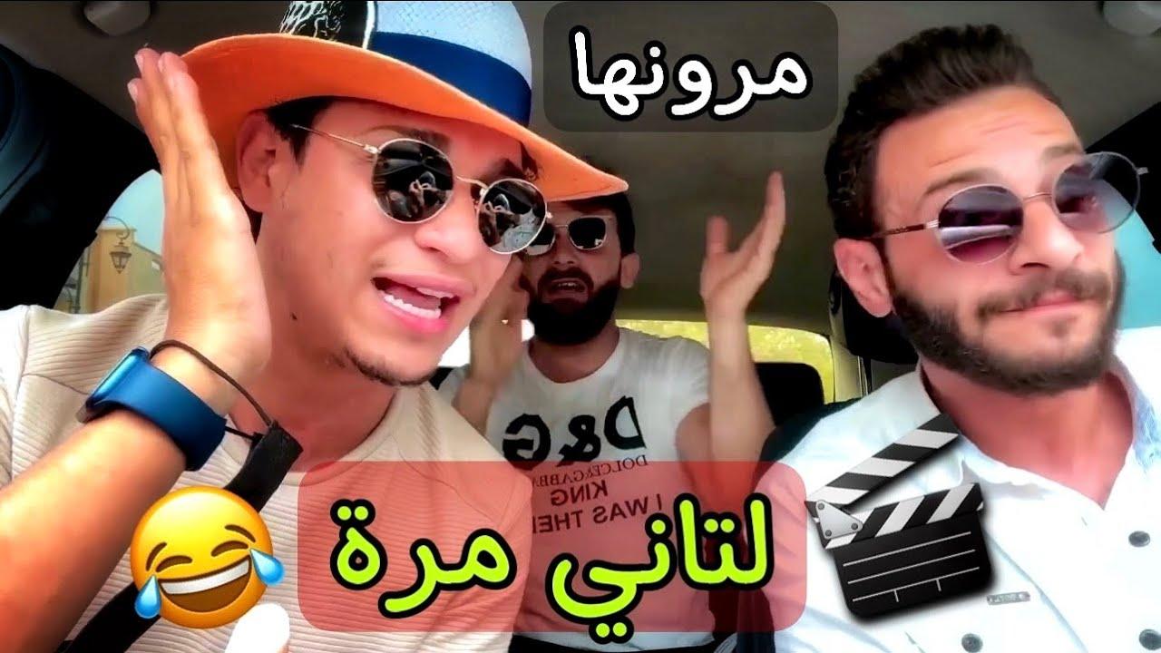 المغربي ربيع الصقلي _ ناشط على اغاني الشعبي المصري حمقني و ضحك ملهوش حدود * جنان *