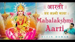 Lakshmi Devi Hindi Songs | Om Jai Laxmi Mata | लक्ष्मी माता आरती | Nitin Dawar