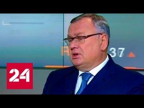 Костин об изменениях в ВТБ, санкциях и политике Центробанка