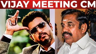 OFFICIAL Clarification: Thalapathy Vijay Meeting with TN CM Edappadi K. Palaniswami | Sarkar Issue