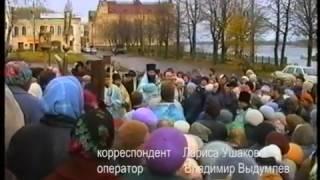 Михей Казанский храм в Рыбинске  1999 год