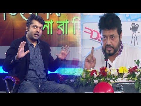 জয়কে আবারও হুমকি দিলো নায়ক ওমর সানী | Omar Sani | Shahriar Nazim Joy | Bangla News Today