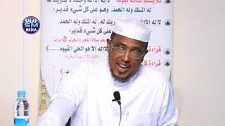Xubnaha oo la ilaaliyo ┇► Mohamed Omar Dirir