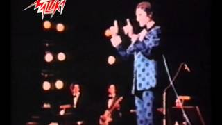 Fatet Gambena - Abd El Halim Hafez فاتت جنبنا - حفلة - عبد الحليم حافظ