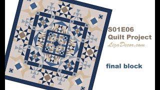 "Quilt Project - Tutorial S01E06 - Patchwork Block Half Square & Storm 4,5"""