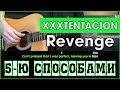 XXXTENTACION - Revenge (5-ю СПОСОБАМИ) | Разбор песни на гитаре  | Табы, Аккорды и Бой