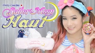 Japan Haul ♥︎ Sailor Moon Haul ☆ GIVEAWAY! セーラームーン購入品