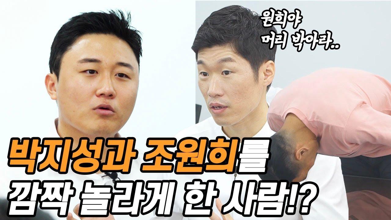 박지성과 조원희가 재벌 2세를 만난다면?? 놀란 반응이 진짜 리얼함ㅋㅋㅋㅋㅋㅋ