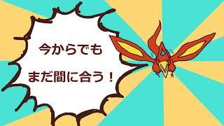 コンセッション⑤小泉 竹内 西村 thumbnail