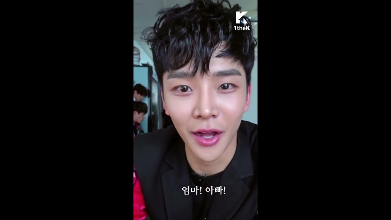 [아이돌옆자리] SF9(에스에프나인)_로운(ROWOON)