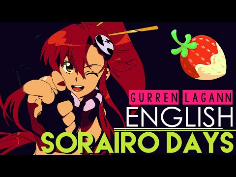 [Gurren Lagann] Sorairo Days (English Cover by Sapphire)