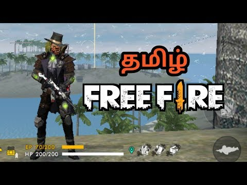 FREE FIRE LIVE TAMIL GAMEPLAY  SUBSCRIBER GAMES MORE