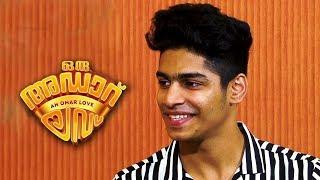 അഡാറ് വിശേഷങ്ങളുമായി റോഷന് | Roshan about Oru Adaar Love | ON THE SPOT - ONE TV