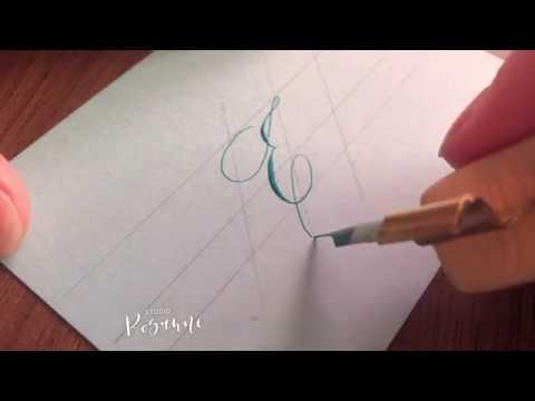 copperplate-kalligrafie-lettervariatie-e---flourishing