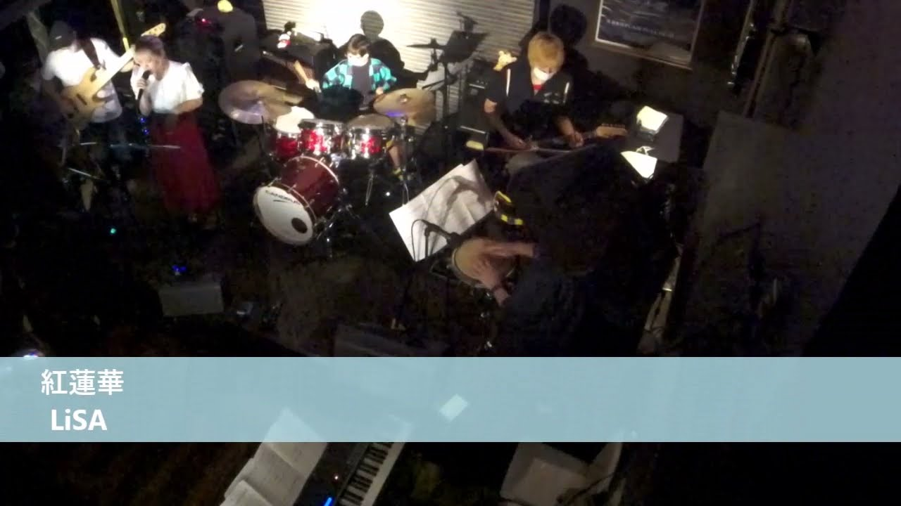 Cozy Up ドラム教室 2021発表会@赤坂クローフィッシュ