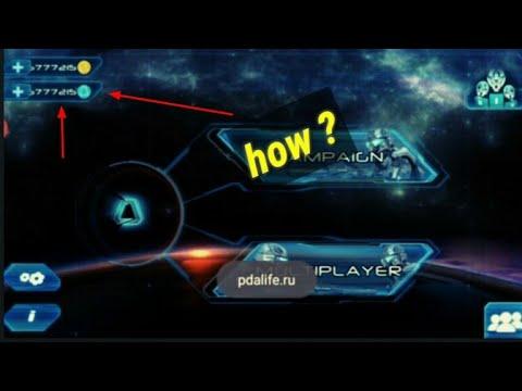 download nova 3 apk offline