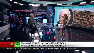 Israel Exposed: Providing Arms to Syria Rebels