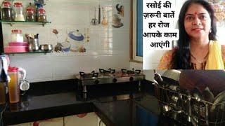 किचन की कुछ अनोखी बातें हर रोज आपके काम आएंगी Useful Kitchen Tips in Hindi  12 Kitchen Tips & Tricks