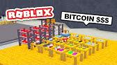 kada bitcoin pradeda prekiauti coinbase
