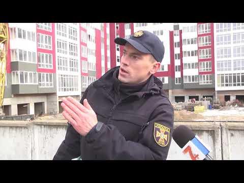 Телеканал Ексклюзив: Рятувальники просять допомогти віднайти забудовника