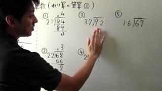 教え子への復習用としてup進行中。 【他の動画の一覧表はブログからお願...