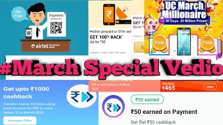 March Special offers Paytm Add Money offer* Airtel Merchant offer* UC mini March offer &Amazon o
