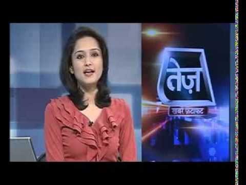 Hindi hot news reader and pak hot news reader - 3 5