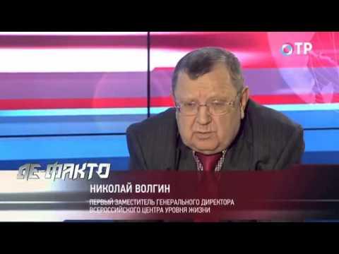 Николай Волгин: Почему рынок труда в России превращается в рынок безработицы?