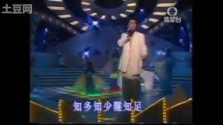 UYÊN ƯƠNG HỒ ĐIỆP MỘNG (tiếng Trung) - KENNY HO_HÀ GIA KÍNH