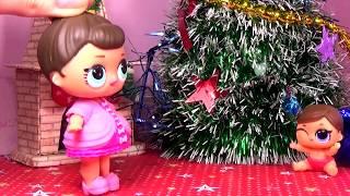 LOL Surprise Куклы ЛОЛ ПОДАРОК НА НОВЫЙ ГОД Мультики Игрушки Сюрпризы с Вероничка Лалалупси