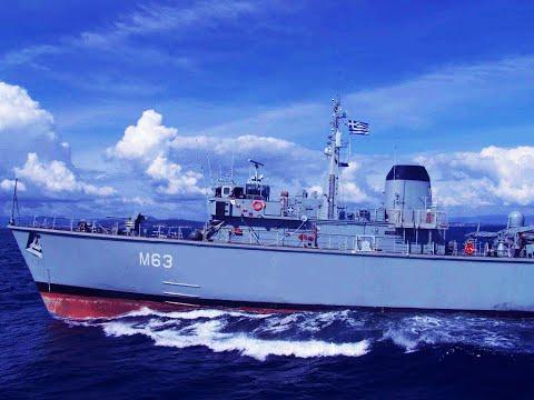 Το ατύχημα ανάμεσα στο ναρκοθηρευτικό Καλλιστώ και το πλοίο Maersk Launceston και η Τουρκία