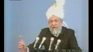 Urdu Khutba Juma on June 4, 1993 by Hazrat Mirza Tahir Ahmad