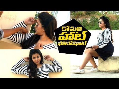 Exclusive: Actress Komali latest photoshoot || Telugu heroines
