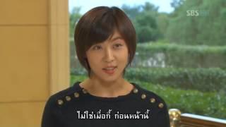 [ซีรีย์เกาหลี] เสกฉันให้เป็นเธอ ตอนที่ 5 [HD] [พากย์ไทย+ซับไทย]