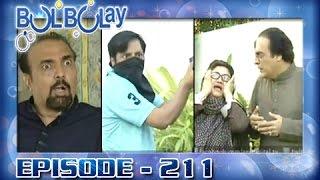 Bulbulay Ep 211 - ARY Digital Drama