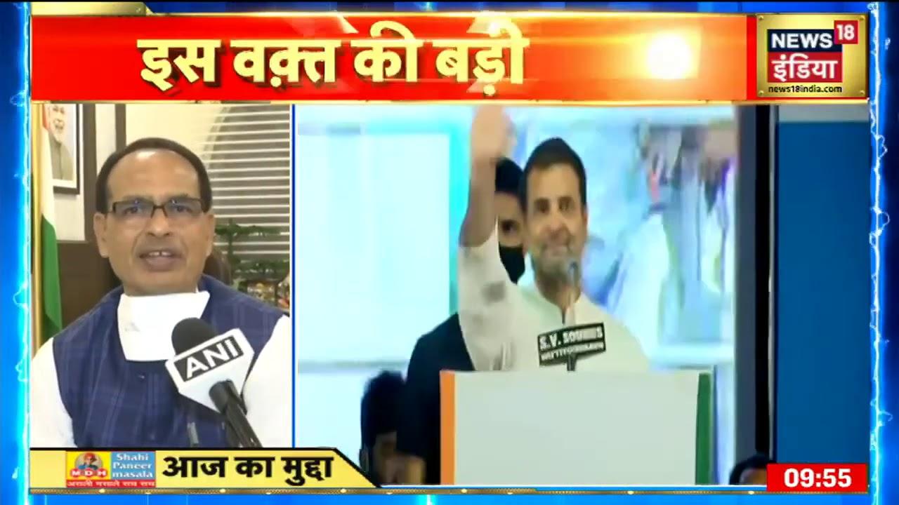 Rahul Gandhi के बयान पर मचा घमासान, BJP ने किया पलटवार, बताया 'विभाजित मानसिकता वाला'