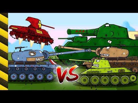 World of tanks cartoon. Monster Truck for children. Monster tanks. Iron monster.