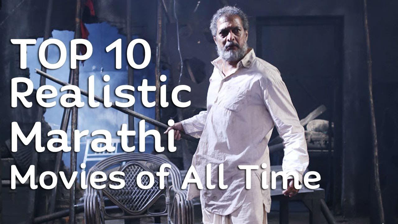 Top 10 Realistic Marathi Movies of All Time