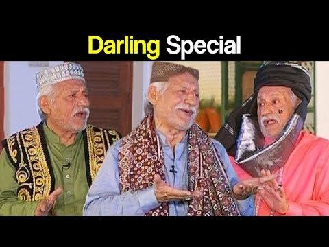 Darling With Khalid Abbas Dar - 6 May 2018 - Express News