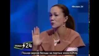Дарья Мороз знает и хорошие сериалы